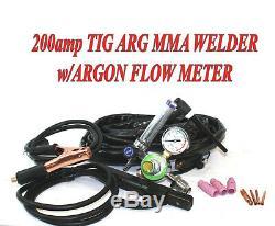 200 Amp DC Inverter TIG & ARC STICK MMA Welding Steel Welder WithArgon Flow Meter